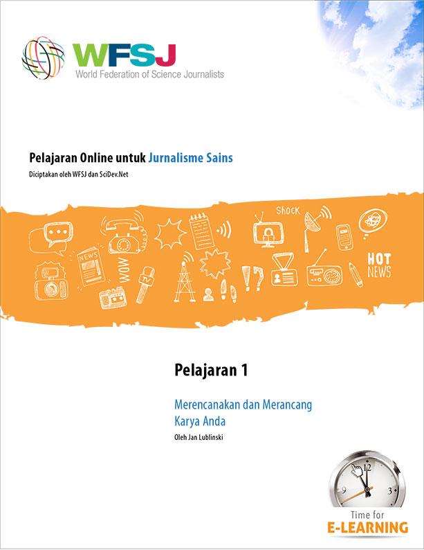 WFSJ brochure